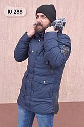 Куртка мужская оптом зима недорого