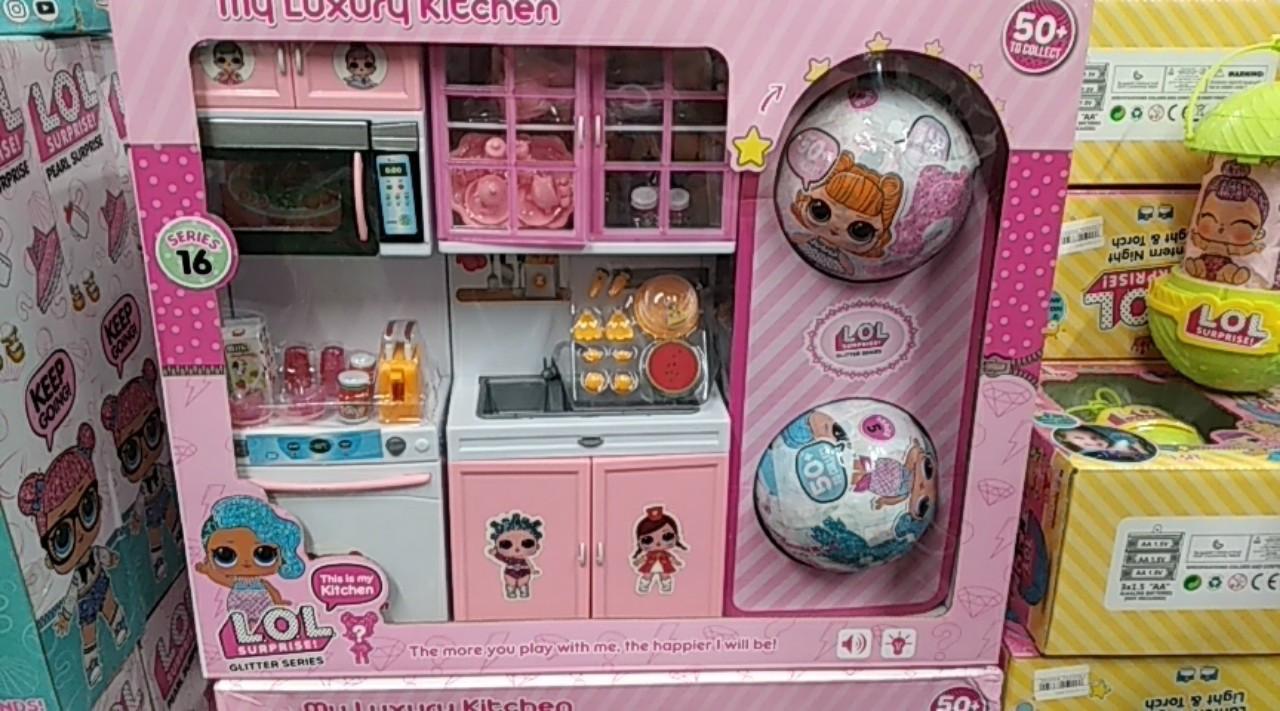 Набір Лялька LOL у кулі + Кухня для лялечок