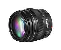 Объектив YONGNUO YN 100mm F/2.0N для Nikon