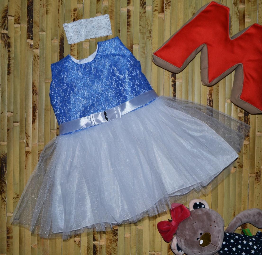 """Нарядное платье на девочку """"Малышка"""" (1-2 года)"""