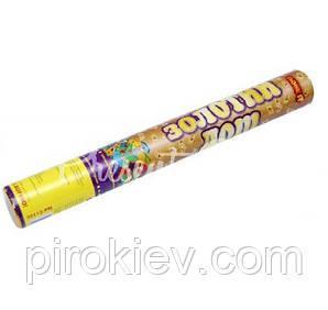Хлопушка Золотой Дождь PN-70112 (40 см.)