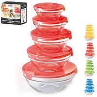 Набор судочков - миска Stenson MS-0091 стеклянный, 5 штук, разные цвета, с крышкой, судочки стекло, стеклянные контейнеры для еды