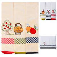 Рушник кухонне N01738 в наборі 3шт, 50*70см, кухонні рушники, рушники для кухні, рушники, кухонний текстиль