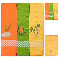 Рушник кухонне N01750 в наборі 3шт, 40*60см, різні кольори, кухонні рушники, рушники для кухні, рушники,