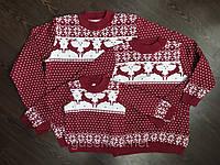 Новогодние  свитера с Оленями для всей семьи Family look.