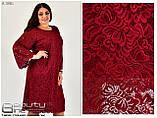 Нарядное женское платье в большом размере р. 58.60.62.64.66, фото 2