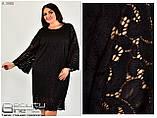 Нарядное женское платье в большом размере р. 58.60.62.64.66, фото 4