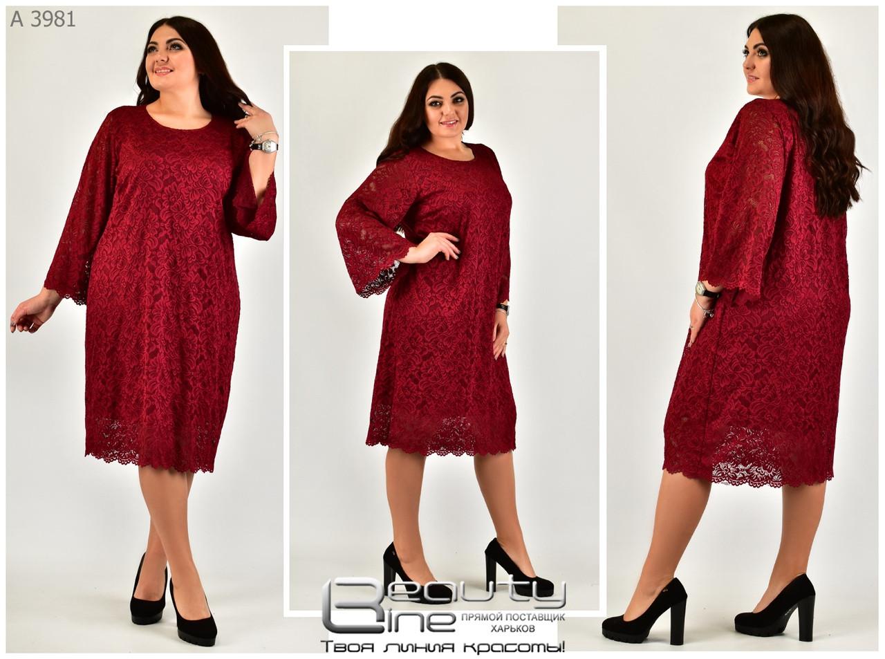Нарядное женское платье в большом размере р. 58.60.62.64.66
