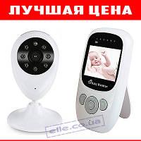 Акция! Беспроводная видеоняня (радионяня) SP880 с режимом ночного видения и термометром! (видео радио няня)