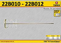 Мешалка для строительных растворов Ø-120мм,  TOPEX  22B012
