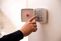 Сигнализация для квартиры с постановкой на пульт охранного агентства