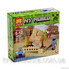 Набор Конструктор minicraft My world 4 щт в наборе, фото 2
