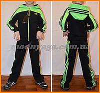 Спортивный костюм детский от производителя