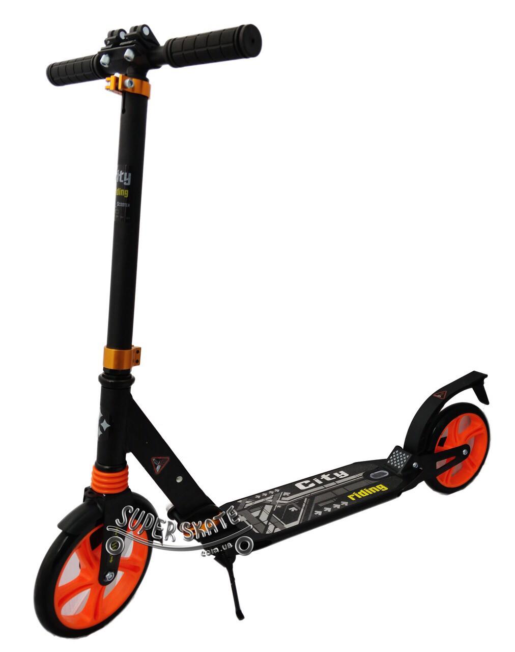 Самокат детский двухколесный Scooter City - Оранжевый