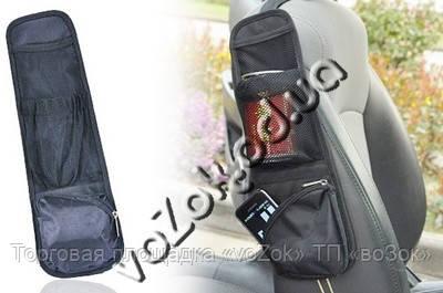 Органайзер сумка для автомобиля Chair Side Pocket A-810 сбоку сиденья