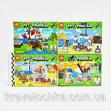Набор Конструктор minicraft My world, фото 3