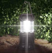 Туристичний розкладний LED-ліхтар Чемпіон