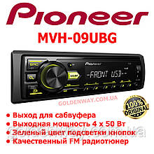 Автомагнитола Pioneer MVH-09UBG Зеленая подсветка поддержка USB флешки с mp3 и FLAC New 2018 год ОРИГИНАЛ