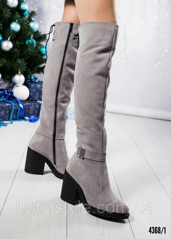 36 размер! Зимние светло-серые ботфорты на толстом каблуке (еврозима) натуральная замша