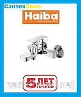 Смеситель для ванны Haiba Kubus 009
