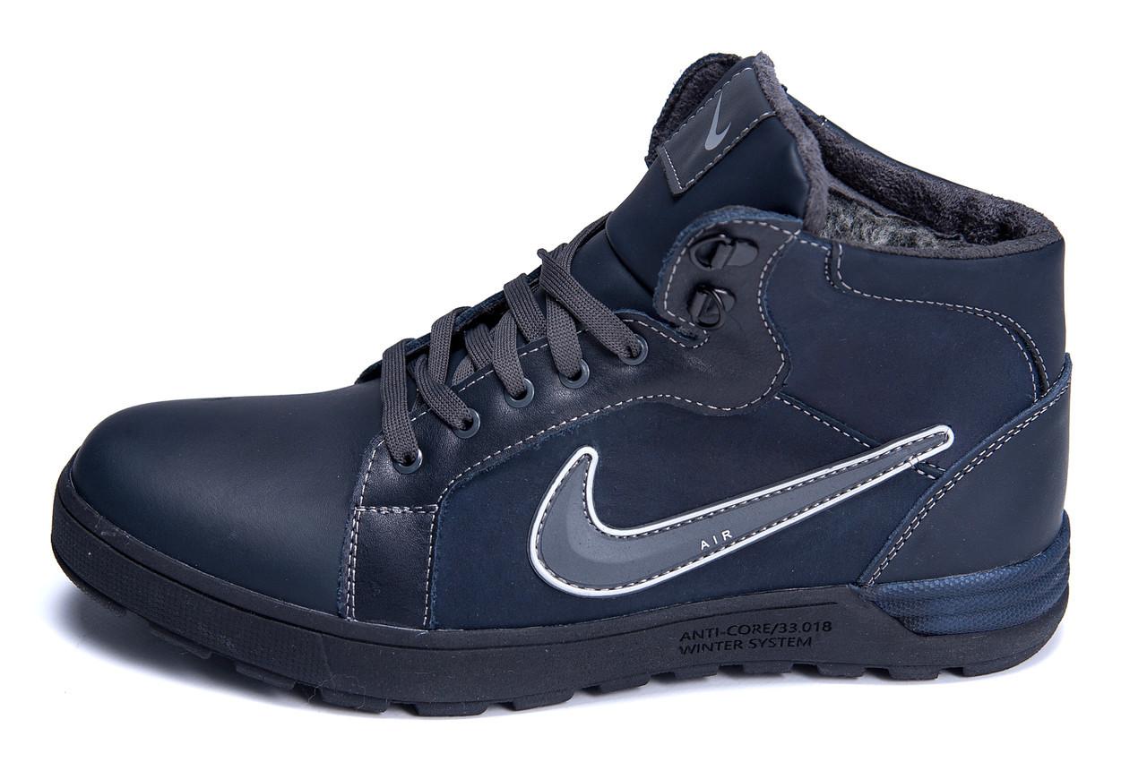 358824bf Мужские зимние кожаные ботинки Nike Anti-Core (реплика) (в наличии 41 43