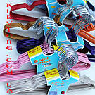 Детские металлические в силиконовом покрытиии плечики вешалки 31 см Все цвета