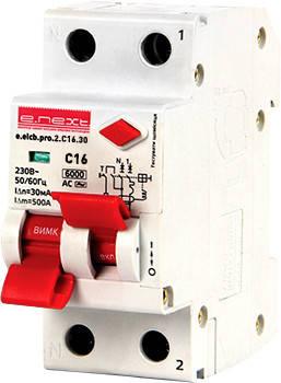 Выключатель дифференциального тока (дифавтомат) e.elcb.pro.2.C16.30, 2р, 16А, C, 30мА с разделенной рукояткой