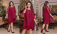 Шикарне батальне плаття з шифоновою накидкою та гіпюровими рукавами .Р-ри 48-58, фото 1