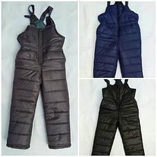 Зимние штаны и полукомбинезоны на деток