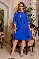 Шикарне батальне плаття з шифоновою накидкою та гіпюровими рукавами .Р-ри 48-58