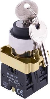 """Переключатель с ключем e.mb.bg25.lr на 2 фиксированных положения """"1-0"""", 1NO+1NC (ключ вынимается влево)"""