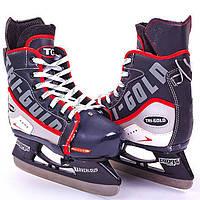 Коньки раздвижные детские хоккейные PVC A-TG-KH901R(32-35)