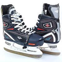Коньки раздвижные детские хоккейные PVC A-TG-KH091R(32-35)