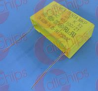 Конденсатор полипропиленовый MXP-X2-2.2uf-275V-X2-P=22mm