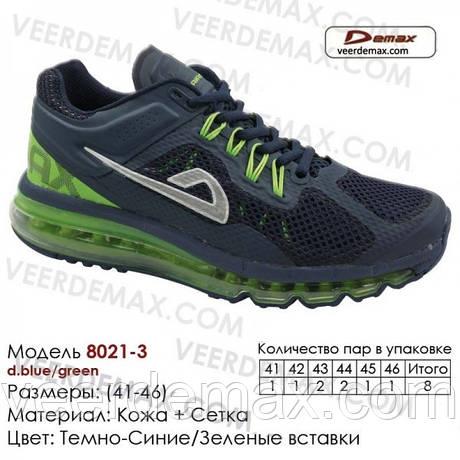 Кроссовки Veer Demax сетка (AIR MAX) размеры 41-46