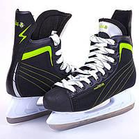 Коньки хоккейные PVC Z-4496 (реплика)