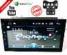 2din Автомагнитола Pioneer FY6309 DVD,GPS, WiFi + 4Ядра +Android  6 + КАМЕРА