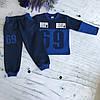 Теплый костюм на мальчика 1. Размер 4 , 5 , 6 лет