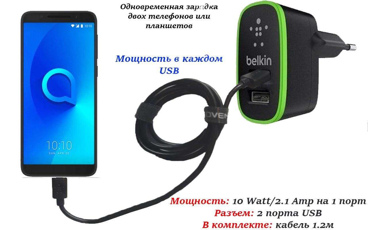 Сетевое зарядное устройство для Alcatel 3