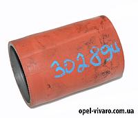 Патрубок интеркуллера от турбины к радиат 2я часть FWD 2.3DCI rn Opel Movano 2010-2018