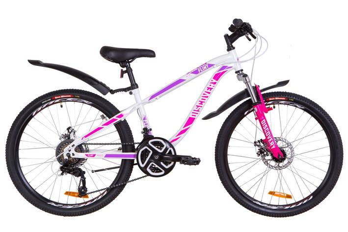 """Велосипед 24"""" Discovery FLINT AM 14G DD St с крылом Pl 2019 (бело-малиновый), фото 2"""