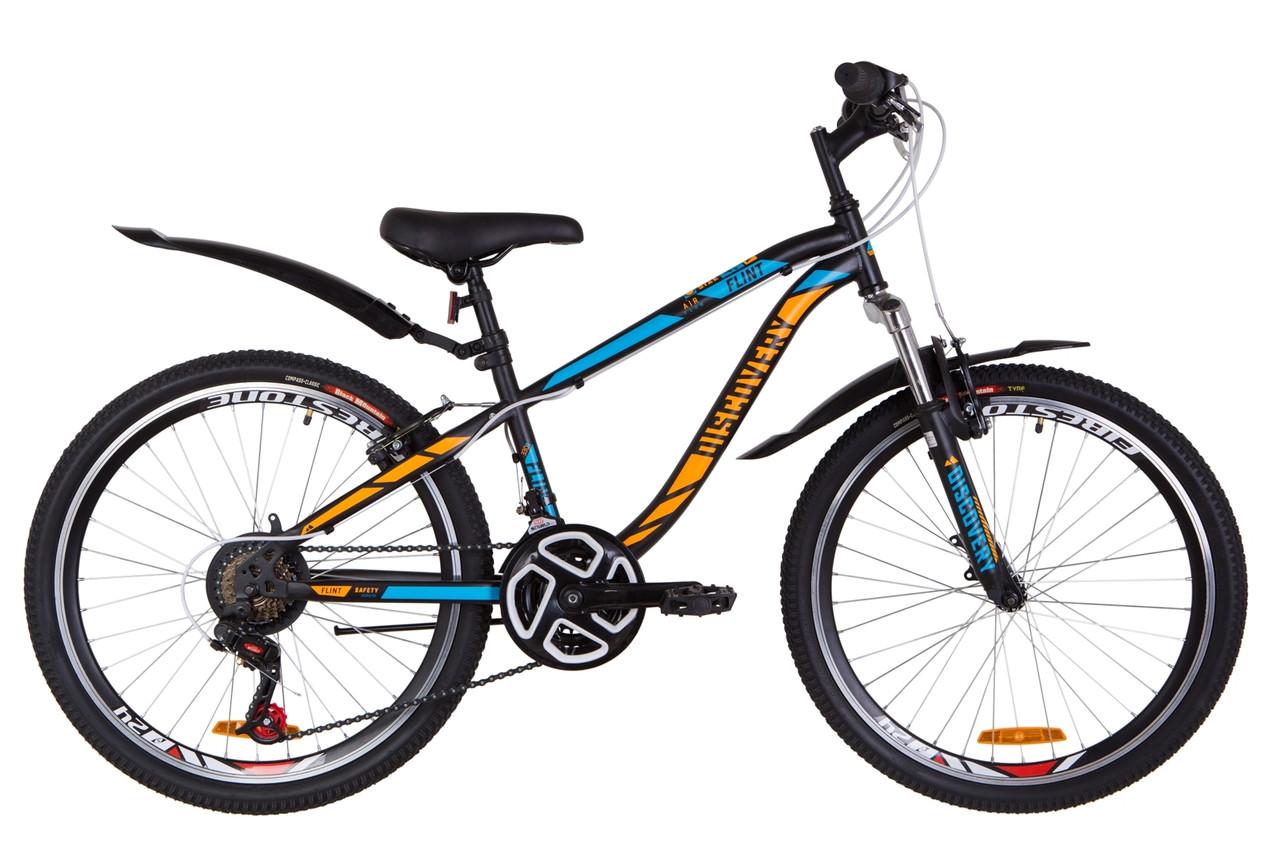 """Велосипед 24"""" Discovery FLINT AM 14G Vbr St с крылом Pl 2019 (черно-синий с оранжевым (м))"""