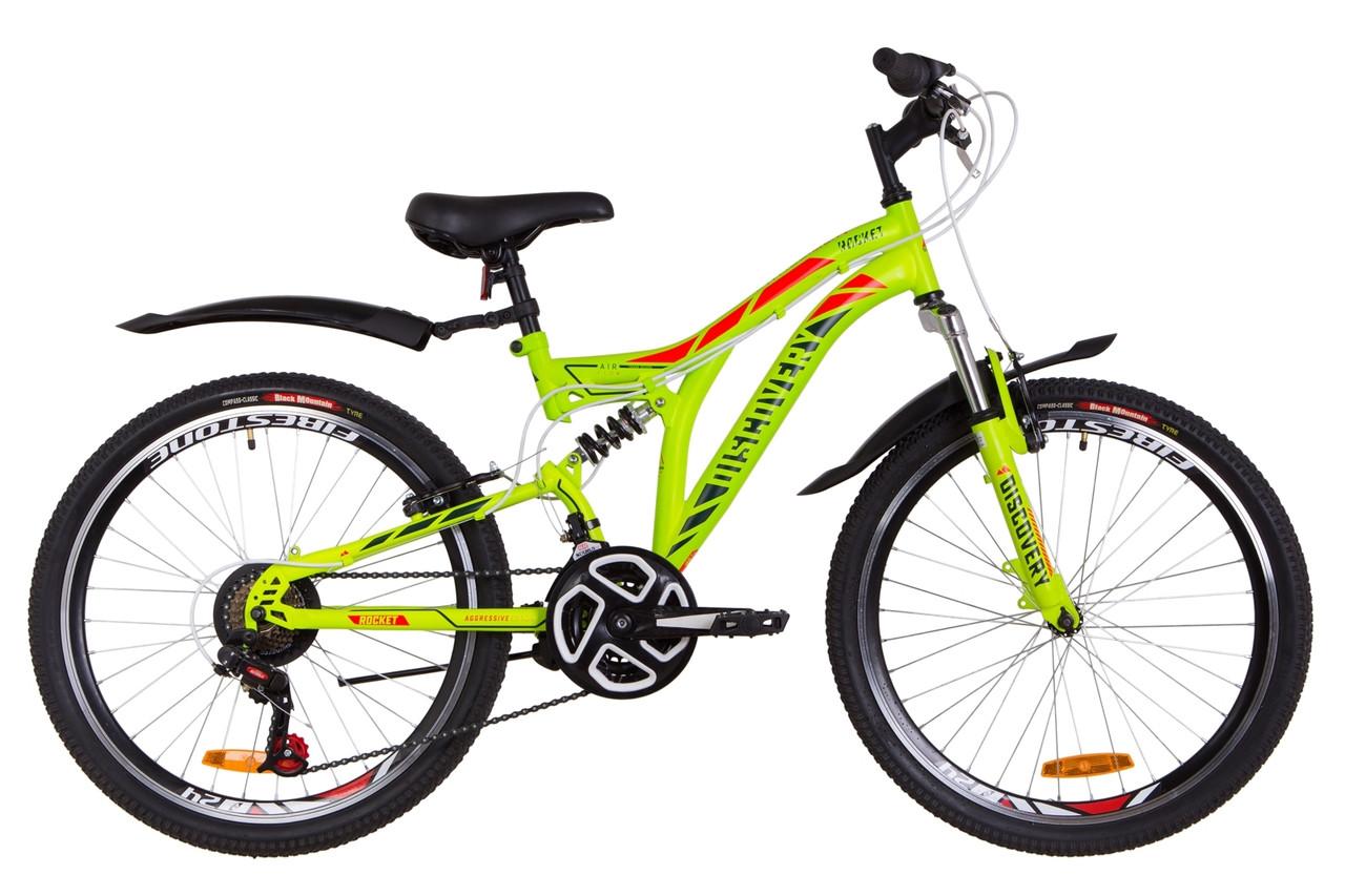 """Велосипед 24"""" Discovery ROCKET AM2 14G Vbr St с крылом Pl 2019 (зелено-красный (м))"""