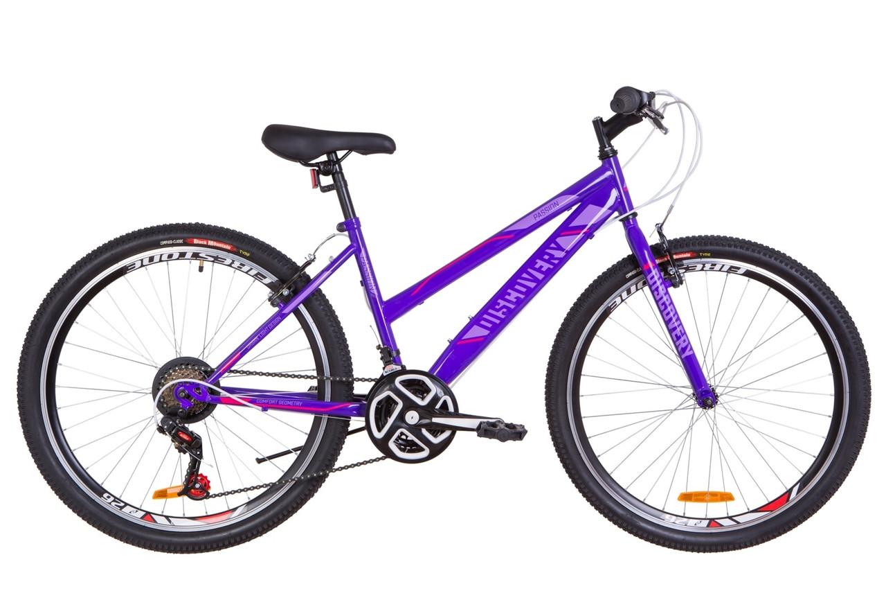 """Велосипед 26"""" Discovery PASSION 14G Vbr St 2019 (фиолетовый с розовым)"""