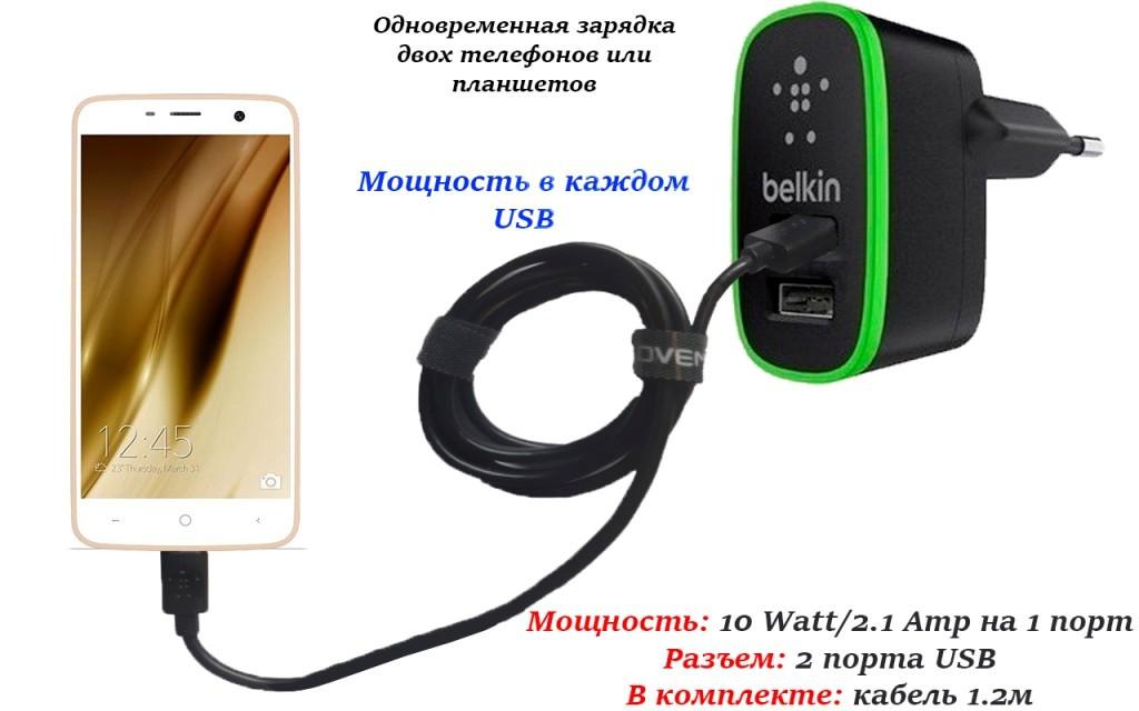 Сетевое зарядное устройство для Leagoo Elite 6