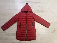 Куртка для девочек оптом, Glo-Story, 110-160 см,  № GMA-7372