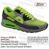 Кросівки чоловічі сітка Veer Demax ( AIR MAX ) розміри 41-46