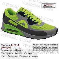 Кроссовки мужские сетка Veer Demax ( AIR MAX ) размеры 41-46