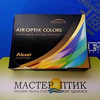 Кольорові лінзи Alcon, Air Optix Colors