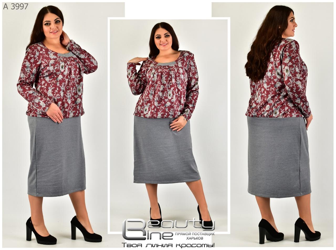 Женское платье в большом размере р. 54.56.58.60